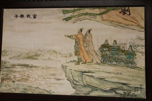 ภาพวาดเล่าเจี้ยงนำเล่าปี่ขึ้นบนตงซาน