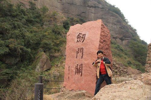 ตัวอักษรจีน