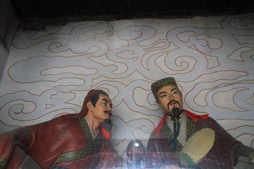 ฮองซูฮกหลง