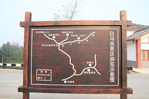 แผนภูมิแสดงสถานที่สำคัญในด่านม้าขาว